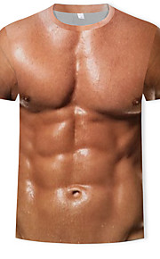 Miesten Painettu Yhtenäinen T-paita Ruskea XL