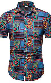 Муж. Рубашка Контрастных цветов Цвет радуги XXXL