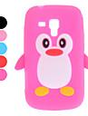 Design 3D Penguin model moale caz pentru Samsung Galaxy Trend Duos S7562 (culori asortate)
