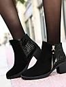 Pantofi pentru femei - Imitație de Piele - Toc Gros - Vârf Rotund - Cizme - Casual - Negru / Albastru
