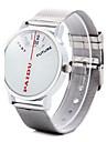 Ανδρικά Μοναδικό Creative ρολόι Ιαπωνικά Χαλαζίας Ασημί 30 m Καθημερινό Ρολόι Αναλογικό Φυλαχτό Κλασσικό - Λευκό Μαύρο Ενας χρόνος Διάρκεια Ζωής Μπαταρίας
