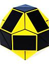 cubul lui Rubik Shengshou Cub Viteză lină Străin Cuburi Magice nivel profesional Viteză An Nou Zuia Copiilor Cadou