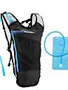 ROSWHEEL® Sac de Velo 5LPack d\'Hydratation & Poche a Eau / sac a dosEtanche / Sac de cruche integre / Resistant aux Chocs / Vestimentaire
