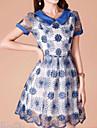 Chaoliu maneca scurta Organza Dress (Albastru)