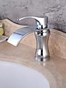 Elektropläterad Enkelt handtag Ett hål  ,  Särdrag  for Vattenfall