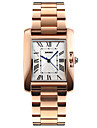 SKMEI Pentru femei Quartz Ceas de Mână Japoneză Rezistent la Apă / Cool Oțel inoxidabil Bandă Lux / minimalist / Elegant / Modă Argint /