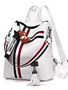 للمرأة أكياس PU حقيبة ظهر أوشحة / أشرطة أبيض / أسود