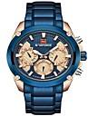 NAVIFORCE Heren Sporthorloge Dress horloge Japans Japanse quartz Roestvrij staal Zwart / Blauw 30 m Waterbestendig Kalender Nieuw Design Analoog Luxe Klassiek Modieus - Blauw Zwart / Zilver Zwart